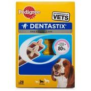 Buy Pedigree DentaStix Dog Treat at Petgenie.in
